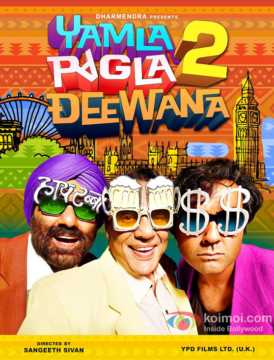 Dharmendra, Sunny Deol and Bobby Deol in Yamla Pagla Deewana 2 Movie Poster 5