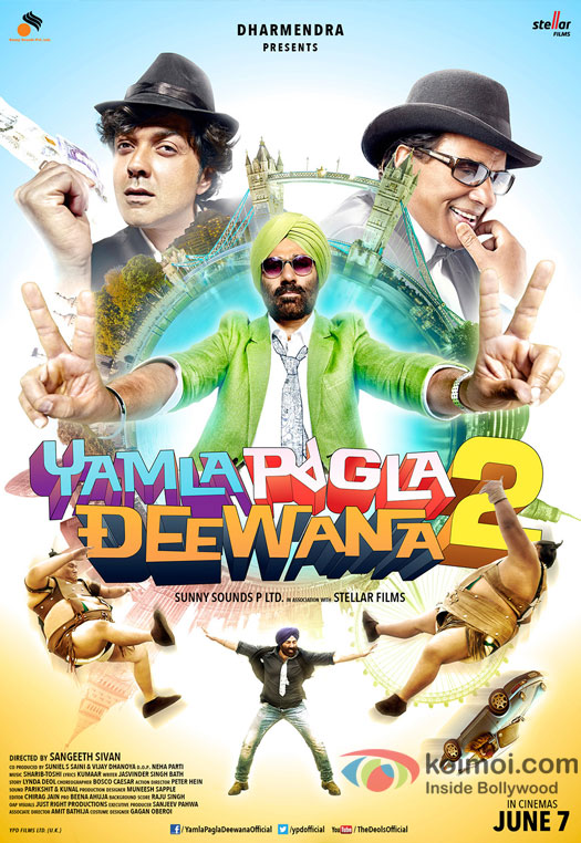 Dharmendra, Sunny Deol and Bobby Deol in Yamla Pagla Deewana 2 Movie Poster 8