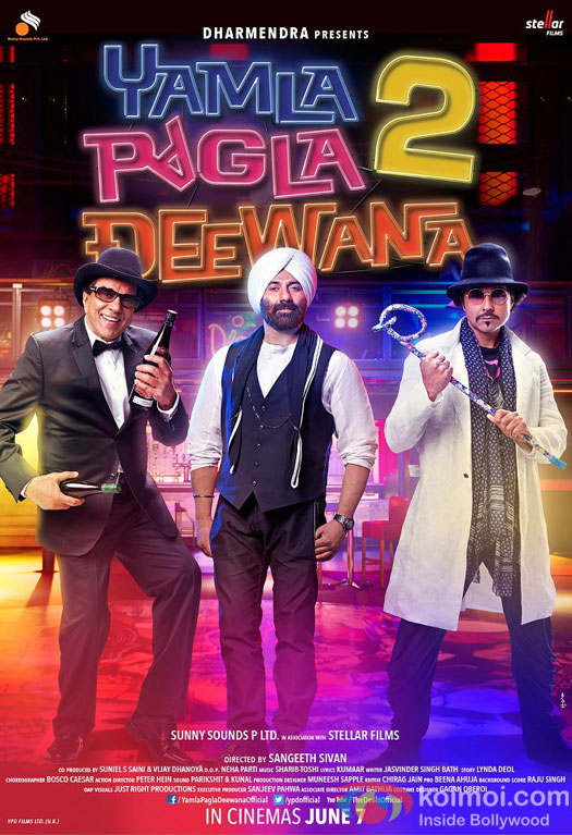 Dharmendra, Sunny Deol and Bobby Deol in Yamla Pagla Deewana 2 Movie Poster 9