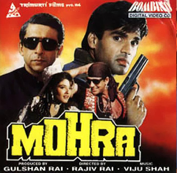 Naseeruddin Shah, Raveena Tandon, Sunil Shetty and Akshay Kumar In Mohra Movie Poster