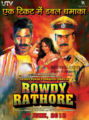 Akshay Kumar and Sonakshi Sinha starrer Rowdy Rathore Movie Poster