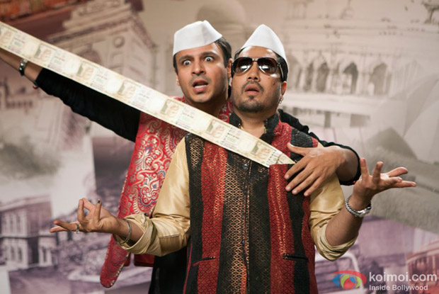 Vivek Oberoi and Mika Singh in Don't Fuff My Mind Song in Kismet (Kismat) Love Paisa Dilli Movie Stills