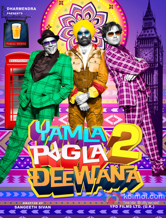 Dharmendra, Sunny Deol and Bobby Deol in Yamla Pagla Deewana 2 Movie First Look Poster