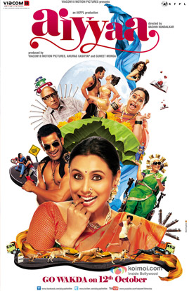 Aiyyaa Review (Aiyyaa Movie Poster)