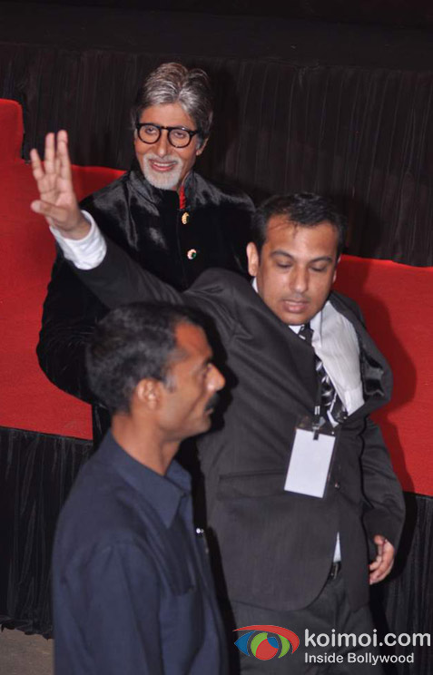 Amitabh Bachchan's 70th Birthday Bash Pic 2