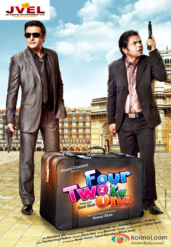 Jimmy Shergill And Rajpal Yadav In Four Two Ka One Movie Poster
