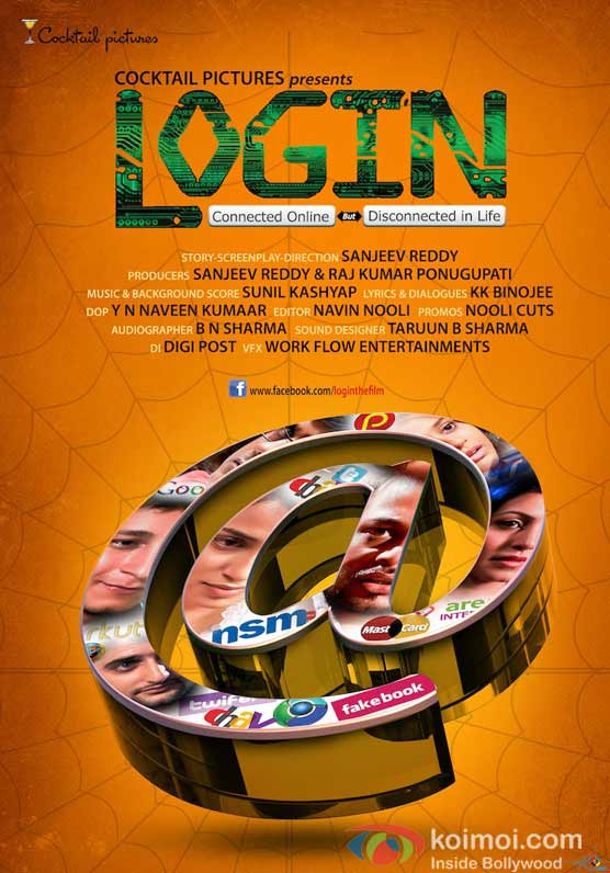 Login Movie Poster 1