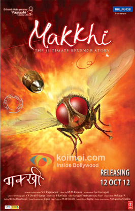 Makkhi Review (Makkhi Movie Poster)
