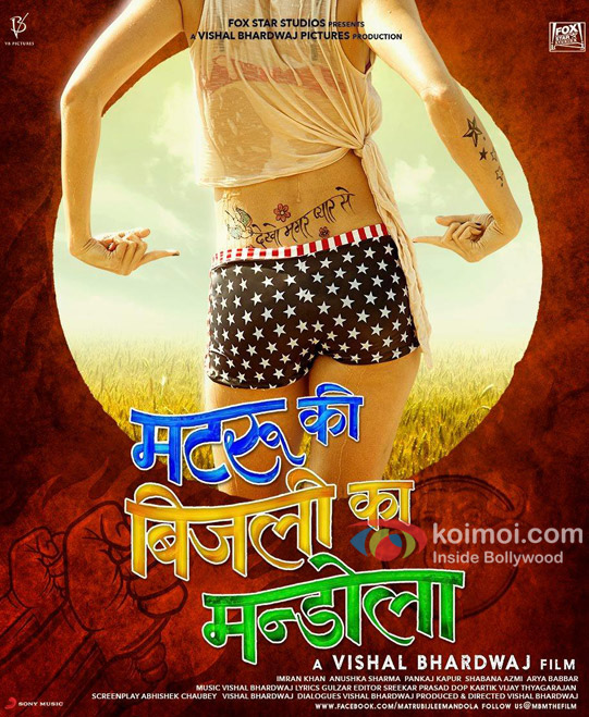 Anushka Sharma in Matru Ki Bijlee Ka Mandola Movie First Look Poster