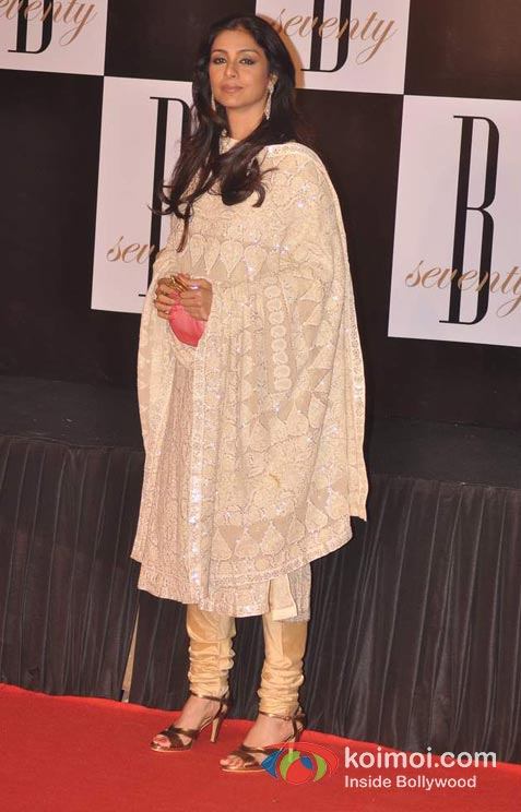Tabu At Amitabh Bachchan's 70th Birthday Bash