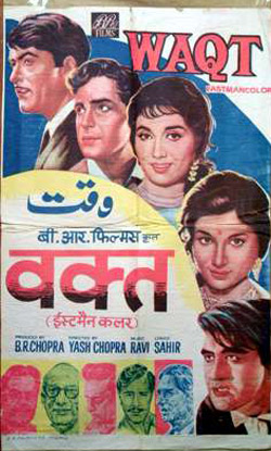 Waqt (1965) Movie Poster