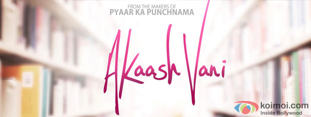Akaash Vani Movie