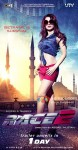 Ameesha Patel In Race 2 Movie Poster