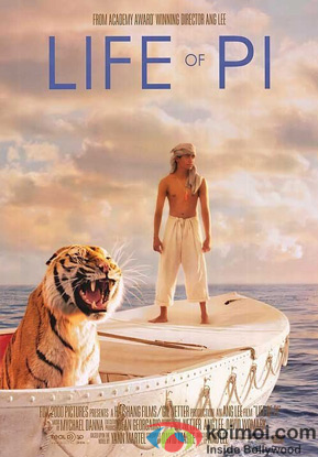 Life Of Pi Review (Life Of Pi Movie Poster)