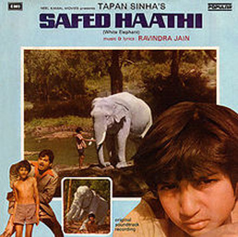 Safed Haathi Movie Poster