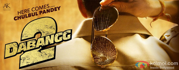 Salman Khan's Dabangg 2 Movie Another First Look