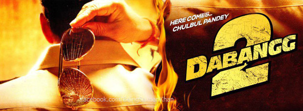 Salman Khan's Dabangg 2 Movie First Look