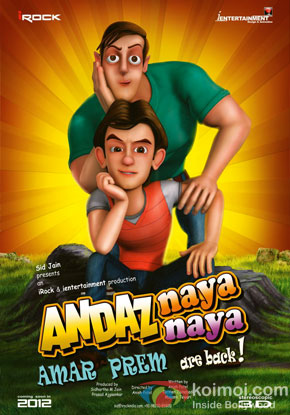 Andaz Naya Naya Movie Poster