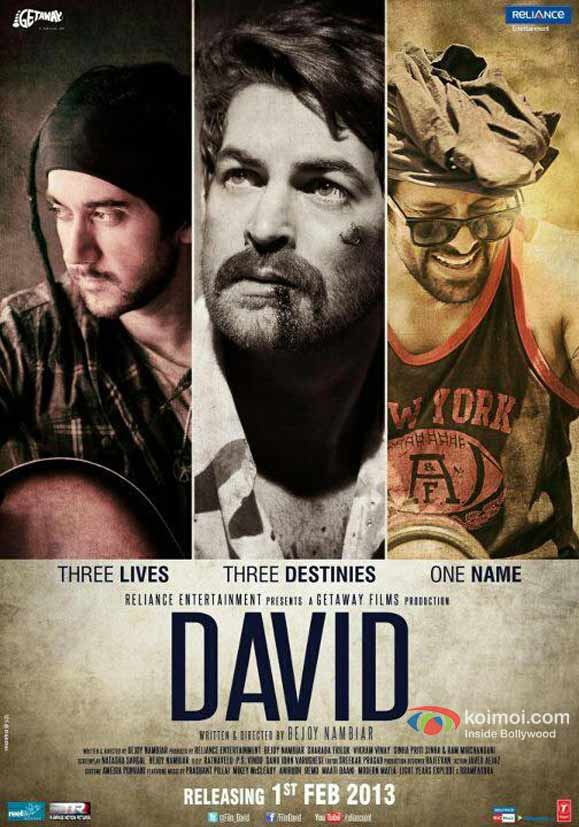 David Frist Look Movie Poster