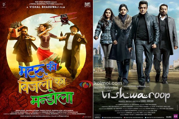 Matru Ki Bijlee Ka Mandola and Vishwaroop Movie Poster