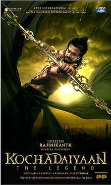 Kochadaiyaan Movie Poster