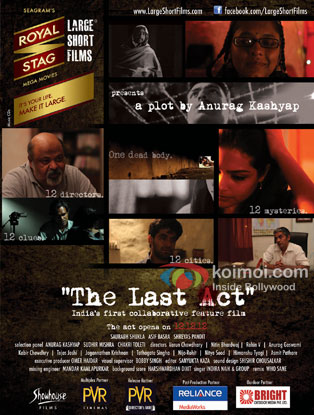 The Last Act Review (The Last Act Movie Poster)