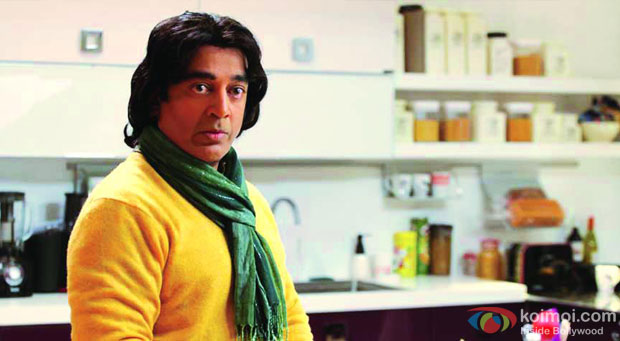 Kamal Hassan in a still from Vishwaroop Movie