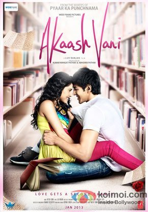 Akaash Vani Review (Akaash Vani Movie Poster)
