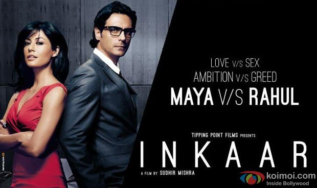 http://static.koimoi.com/wp-content/new-galleries/2013/01/Inkaar-1st-Monday-Domestic-Box-Office-Collections.jpg