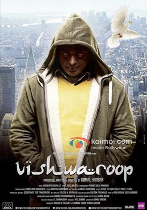 Vishwaroop Review (Vishwaroop Movie Poster)