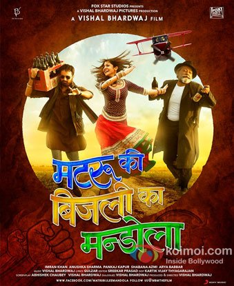 Matru Ki Bijlee Ka Mandola Review (Matru Ki Bijlee Ka Mandola Movie Poster)