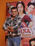 Paresh Ganatra At Press Conference Of 'Main Krishna Hoon'