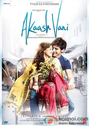 Akaash Vani Movie Poster