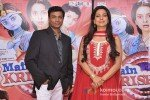 Rajiv Kashyap and Juhi Chawla At Press Conference Of 'Main Krishna Hoon'