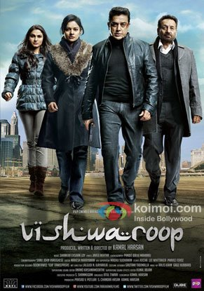 Vishwaroop Movie Poster