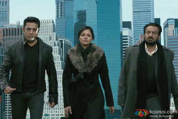 Kamal Haasan, Pooja Kumar and Shekhar Kapur in a still from Vishwaroop Movie
