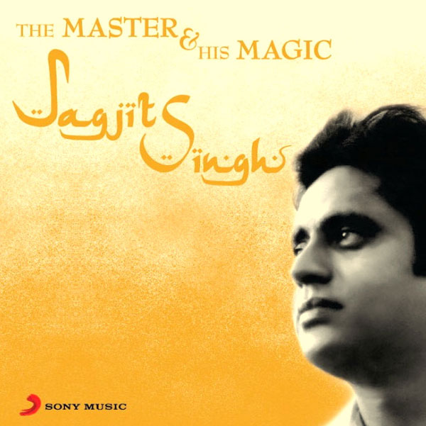 Jagjit Singh: The Master & His Music Music CD