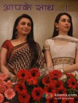 Rani Mukerji And Karisma Kapoor at a event organised by Mumbai Police to discuss Rights on Womens Voilance Pic 1