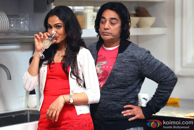 Andrea Jeremiah and Kamal Haasan In A Still From Vishwaroop Movie