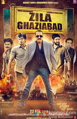 Zila Ghaziabad Review (Zila Ghaziabad Movie Poster)
