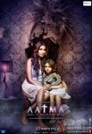 Aatma Movie Poster 1