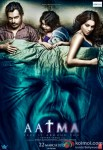 Aatma Movie Poster 4