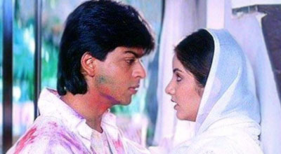 Still from Deewana Movie