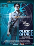 Hussain Kuwajerwala in Shree Movie Poster 1