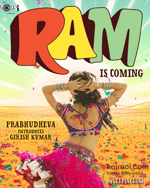 RAM Movie Poster