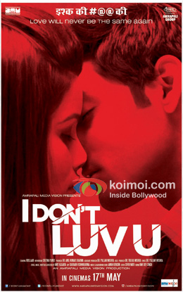 I Don't Luv U Movie Poster