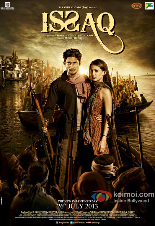 Prateik Babbar and Amyra Dastur starrer Issaq Movie First Look Poster
