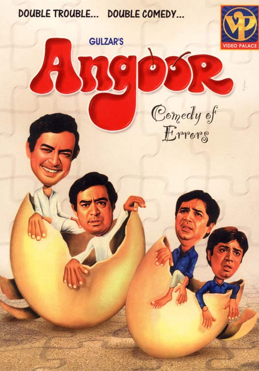 Angoor Movie Poster