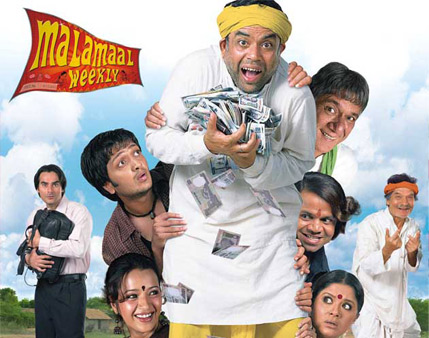 Malamaal Weekly Movie Poster