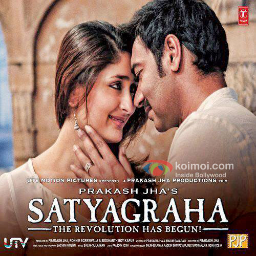Kareena Kapoor And Ajay Devgn In Satyagraha Movie Poster